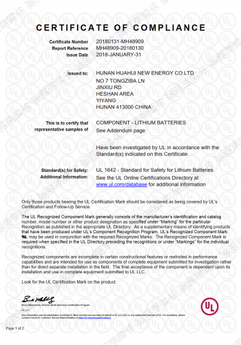 UL证书 HFC系列.pdf_0830124328_1