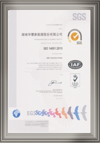 ISO14001 (1)