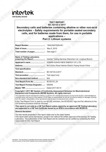 HFC1450-600 IEC62133.pdf_0830124136_1
